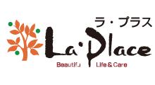 名古屋市緑区の【介護付きホーム】介護付有料老人ホーム ラ・プラス